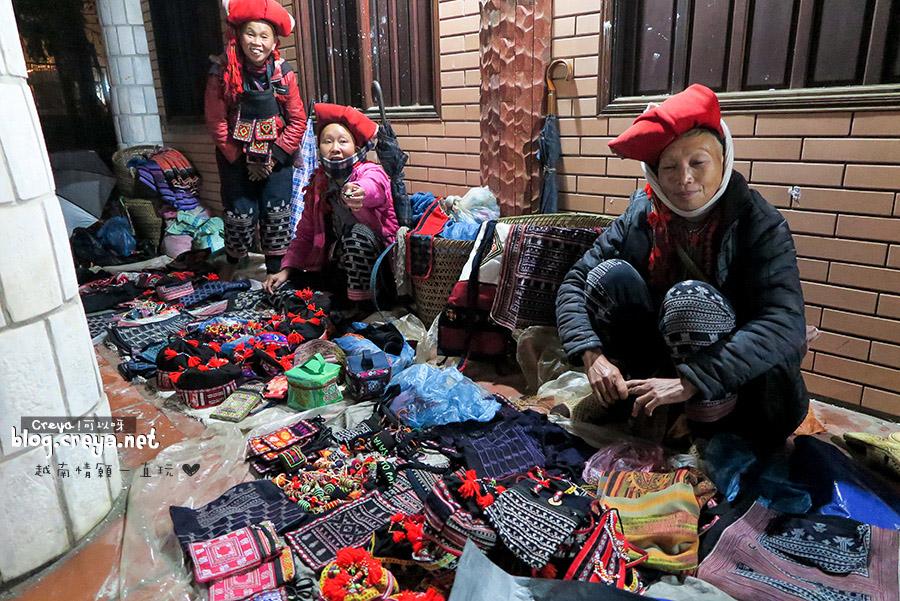 2015.04.19| 越南情願一直玩| 踏入北越少數民族村Sapa沙壩的九景有法子 之 市集篇 12.jpg