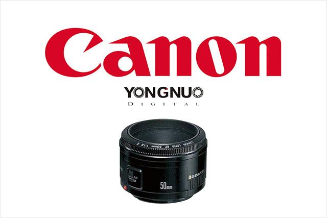 canonyongnuo