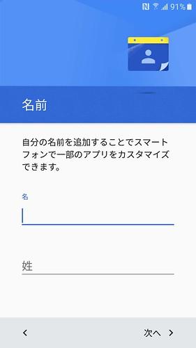 Screenshot_20160512-222719