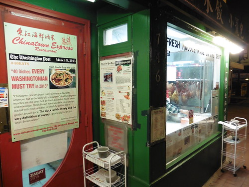 Dónde comer y gastronomía en Washington DC (Estados Unidos) - Restaurante chino Chinatown Express.