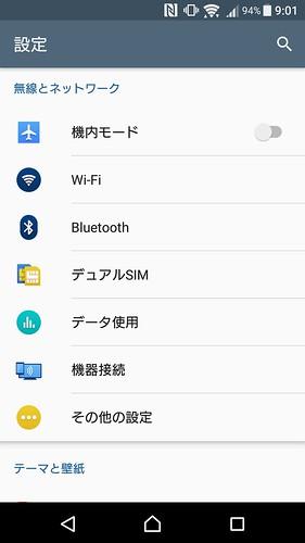 Screenshot_20160707-090104