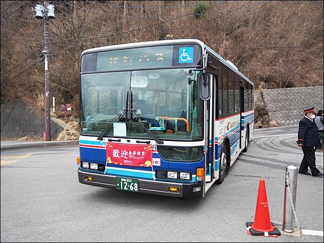 P2242455