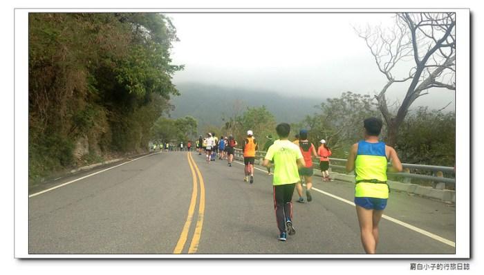 南橫馬拉松 14