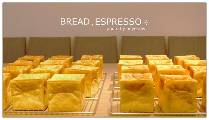 Bread, Espresso & 04