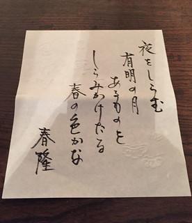 杭全神社-6.jpg