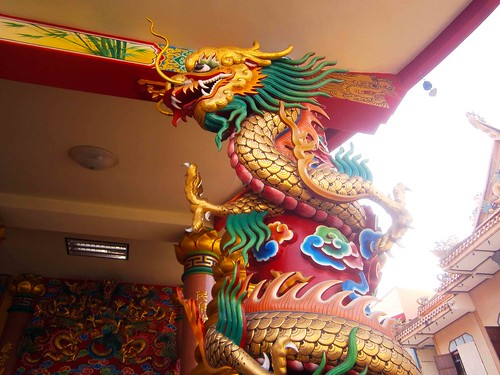 Uphait Ratbamrung Dragon