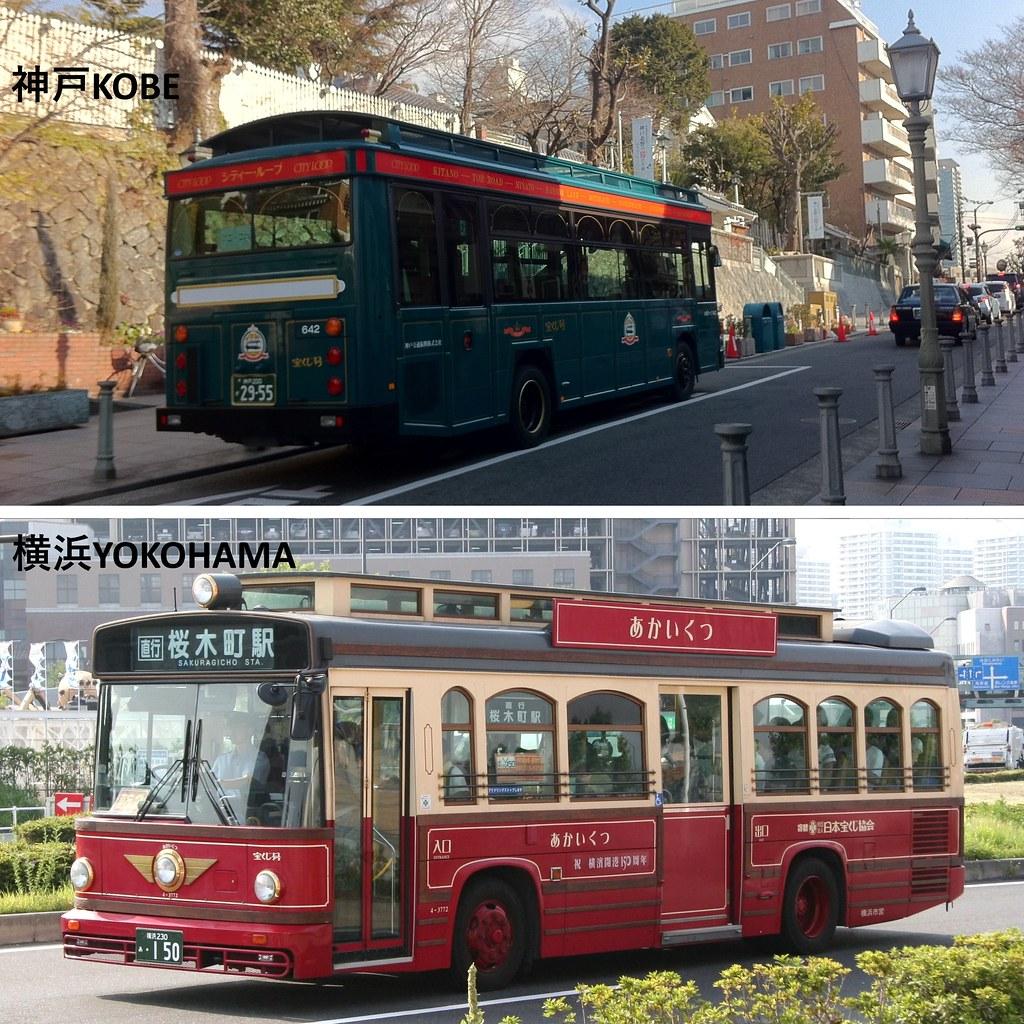 Kobe-Yokohama6