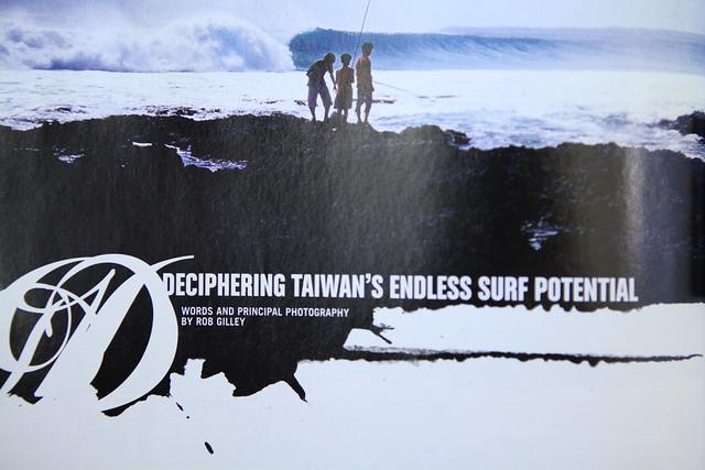 『2006 Surfer 雜誌刊登臺灣的文章』-強尼與咻咻合作 @ 旅遊,衝浪強尼的部落格 :: 痞客邦