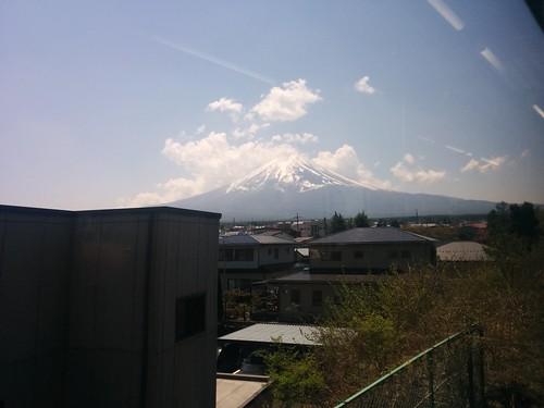 Mount Fuji!