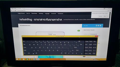 ใช้ On-screen keyboard หรือ Wireless keyboard ก็ได้