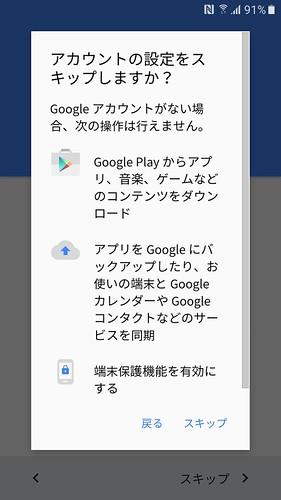 Screenshot_20160512-222713