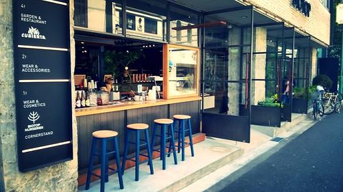 Orange Street Cafe