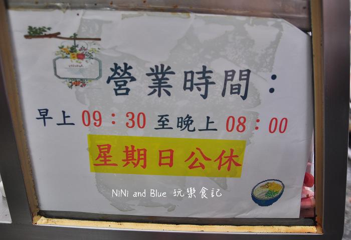 第五市場魷魚羹DSC_2472