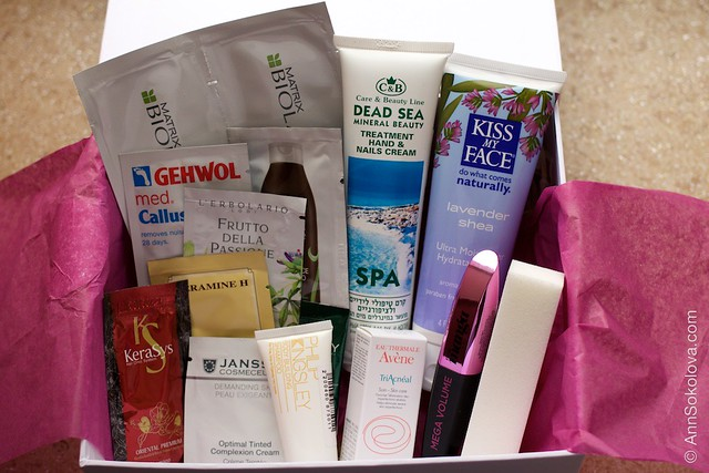 09 Makeup Beauty Box May 2015