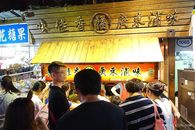 [宜蘭.美食]羅東夜市.銅板美食~六家好吃小攤庶民料理 @VIVIYU小世界