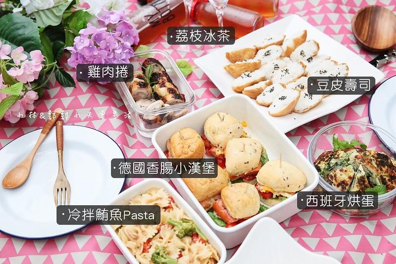 野餐食物自己做!一次教你六道簡單好吃野餐食譜! 開心野餐日 @ 小林&郭郭小夫妻生活 :: 痞客邦
