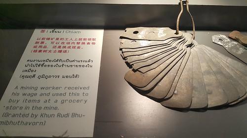 ภายในพิพิธภัณฑ์ไทยหัว