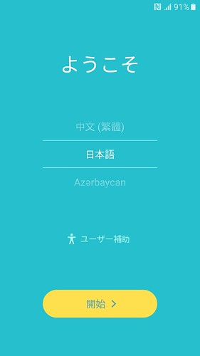 Screenshot_20160512-222531