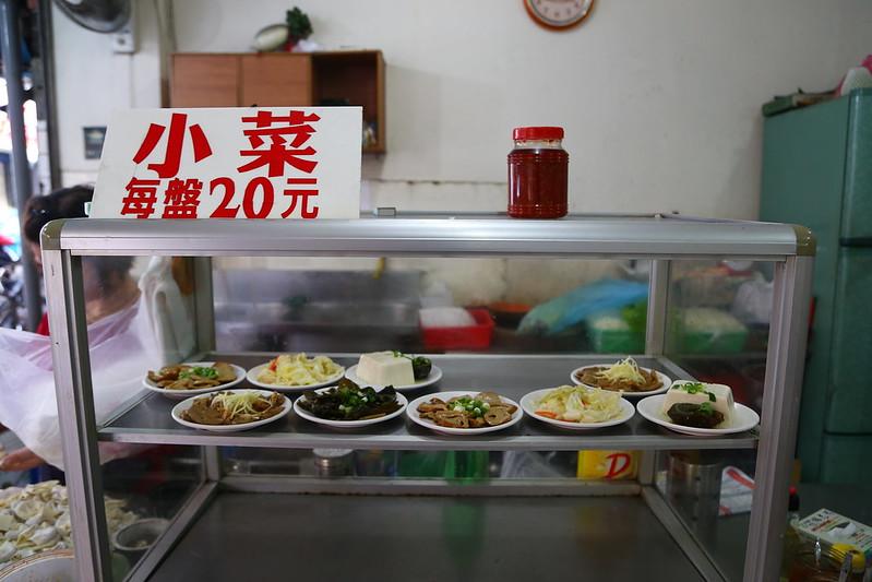 【宜蘭美食】宜蘭市國立陽明大學附設醫院周邊小吃,麵食老店「大貓扁食麵」。 – 陳小可的吃喝玩樂