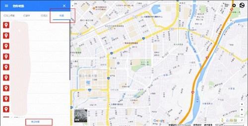 Google 地圖 (2)