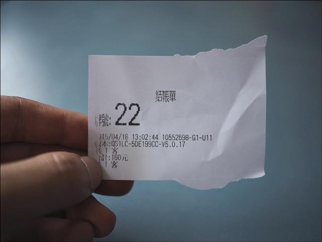 P4181398