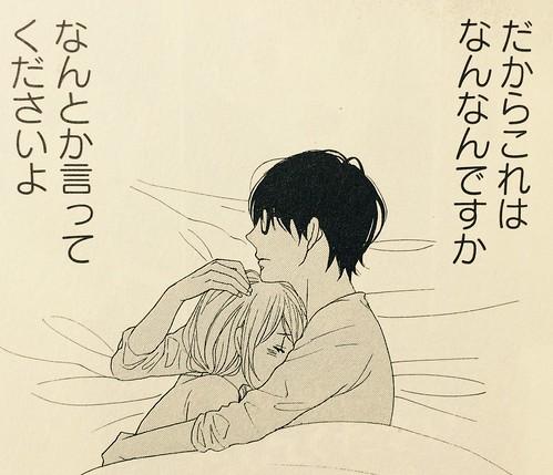 ダメ恋ぬーべー