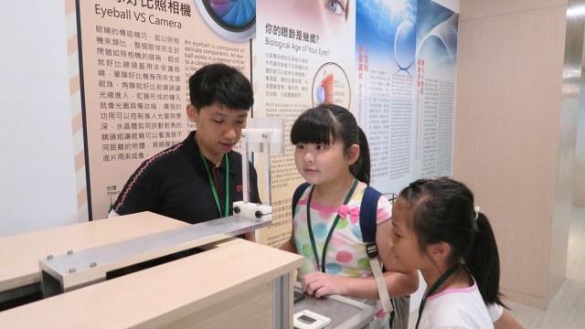 台南安定區華美光學觀光工廠 (55)
