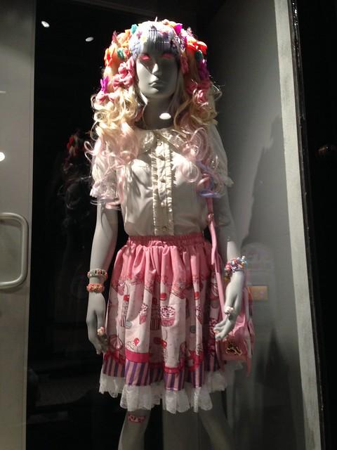 Kawaii Exhibit, Japan World Showcase, Epcot WDW