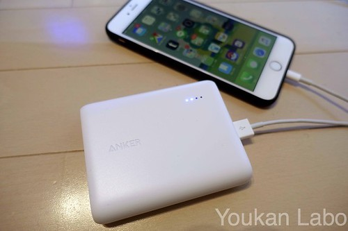 anker-powercore1300010