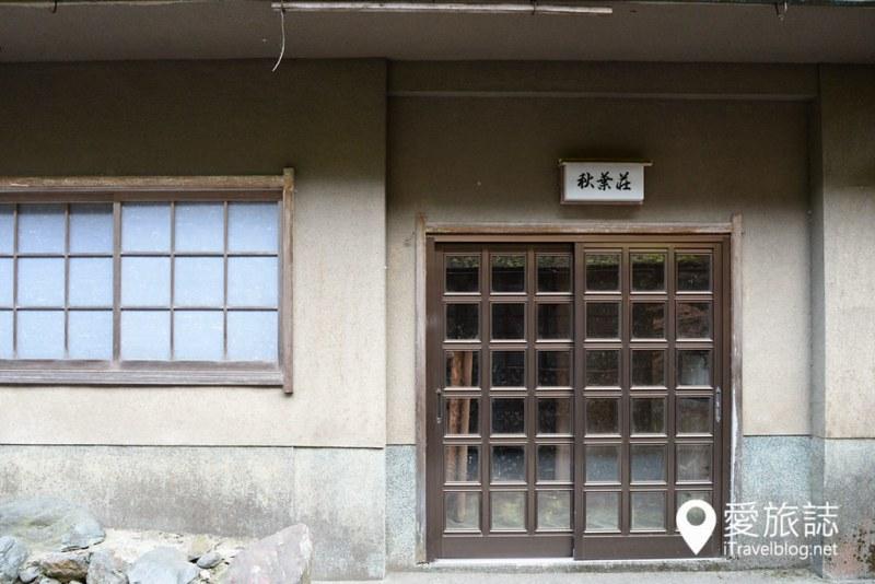 《京都赏枫景点》槙尾山西明寺:高雄三尾位于神护寺与高山寺之间精致闲适的赏枫名所