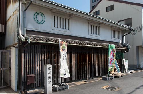 つぼ市製茶本舗-10.jpg