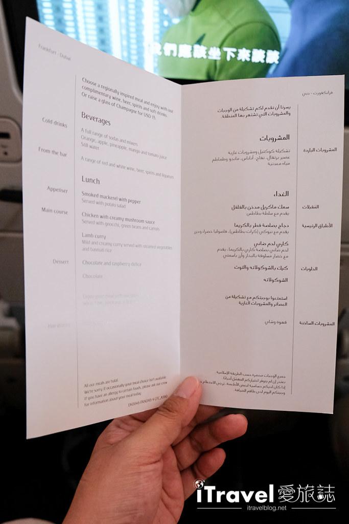 阿联酋航空 Emirates (65)