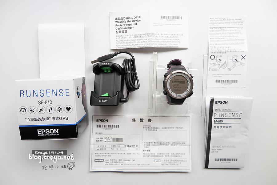 2015.05.04| 跑腿小妞| EPSON RUNSENSE SF-810 穿戴式運動手錶正宗開箱文 05.jpg