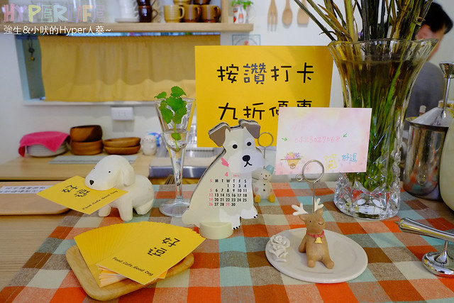 好逗 Food.Cafe.Good Dog (12)