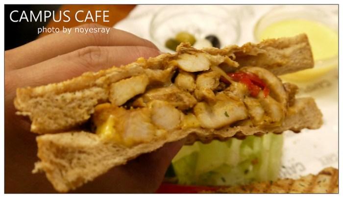 CAMPUS CAFE 12