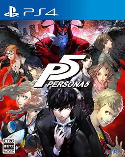 ペルソナ5(PS4版パッケージ)