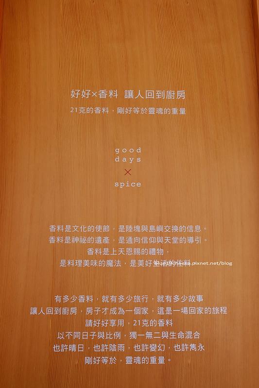 DSCF2397