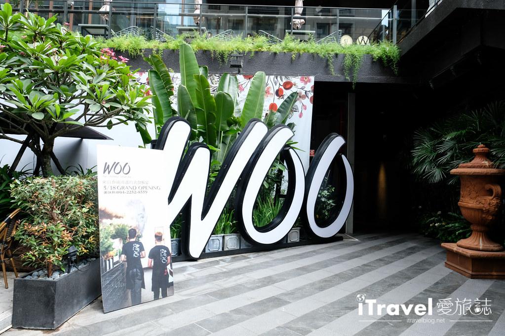 台中餐廳推薦 Woo Cafe (2)