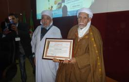 رسالة تقدير وعرفان إلى فضيلة الشيخ الأخضر الدهمة