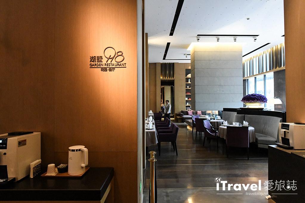 杭州逸酒店 The East Hotel Hangzhou (56)