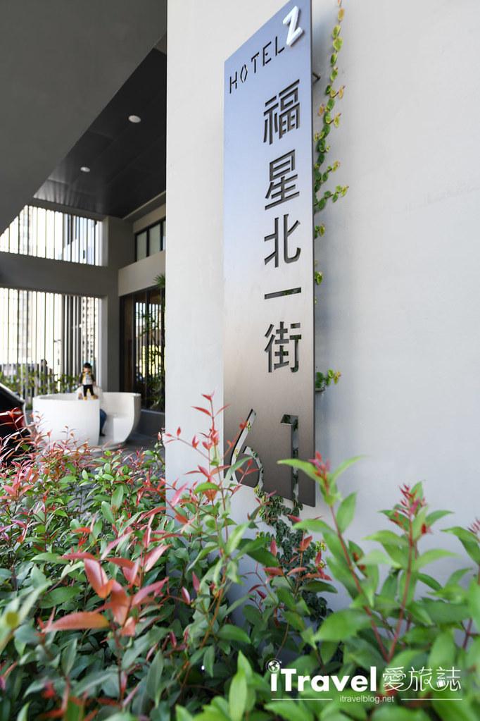 台中飯店推薦 Hotel Z (4)