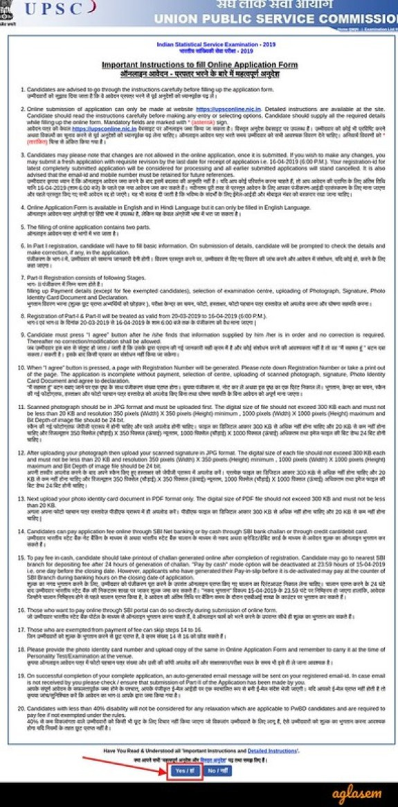 UPSC IES / ISS Application Form 2019 - Instrctions