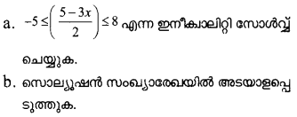 Plus One Maths Model Question Papers Paper 4Q4.1