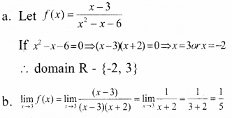Plus One Maths Improvement Question Papers 2018A7