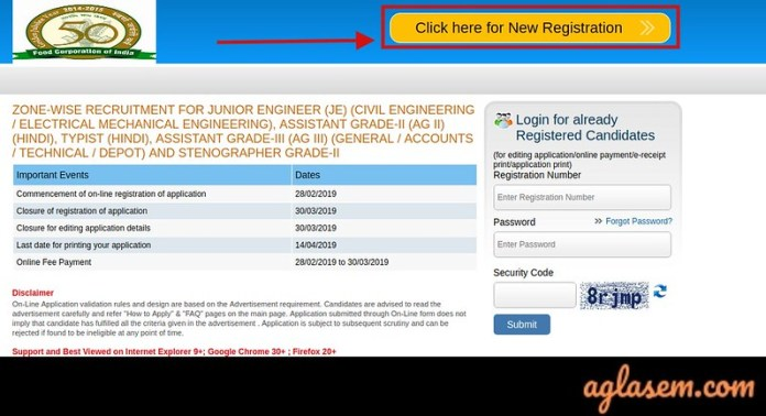 FCI Recuitment 2019 - Registration Form