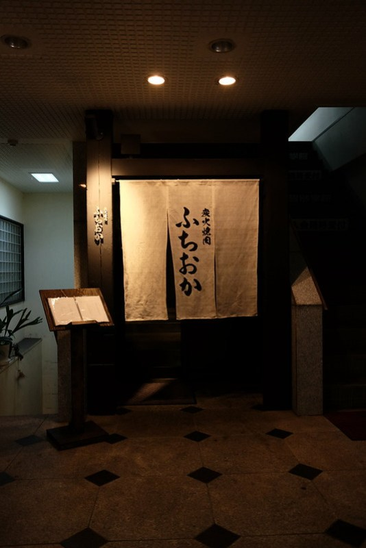 Fuchioka