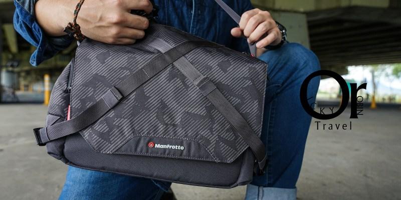 相機側背包 Manfrotto Noreg Messenger Bag 挪威郵差包,具備模組化設計的側背包,鐵灰配色時尚又低調,適合一機兩鏡或一機三鏡