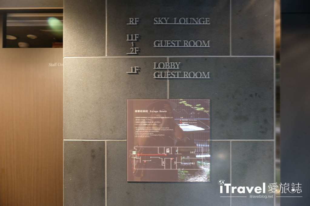 京都堀川六角美滿如家飯店 MIMARU Kyoto Horikawarokkaku (10)