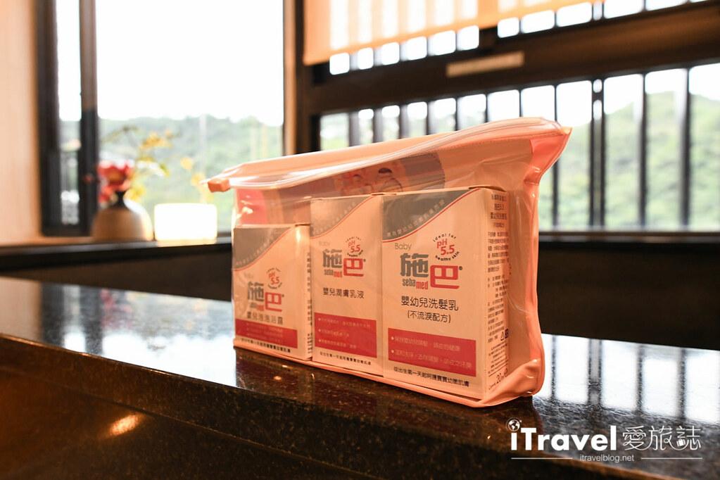 北投亞太飯店 Asia Pacific Hotel Beitou (33)