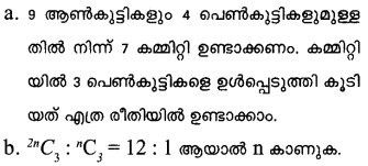 Plus One Maths Model Question Papers Paper 3Q5